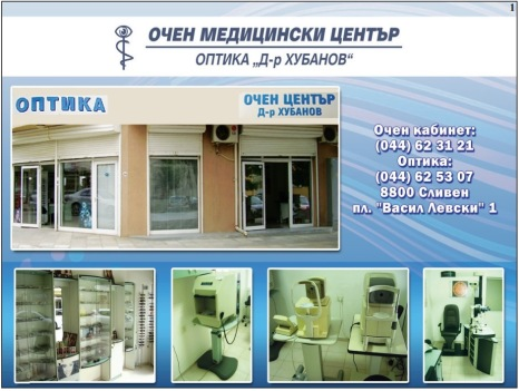 hubanov