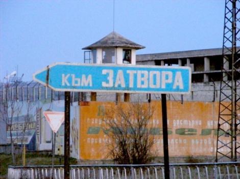 Доц. Минчо Христов: Меглена Кунева е за затвора в Сливен!...