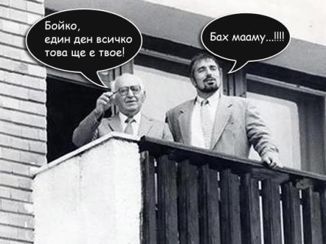 boiko-i-tosho