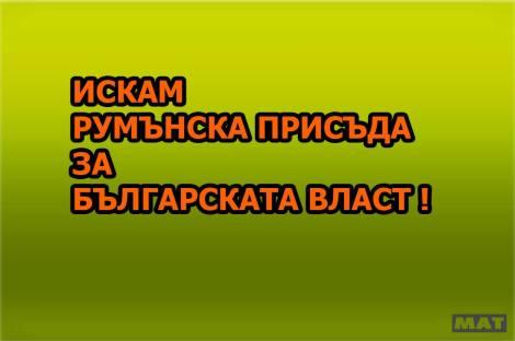 prisda79