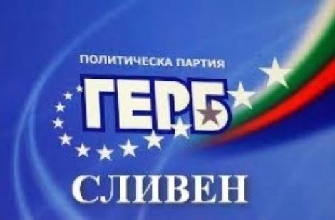 640-420-gerbsliven-edni-ot-osnovnite-lyzhi-na-bsp-kasaiat-socialnata-politika