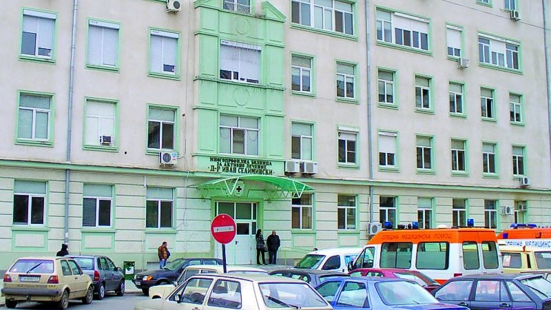Здравният министър разпореди незабавна проверка в сливенската болница заради починалата родилка