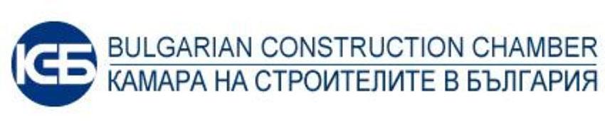 КСБ: Строителите на България не са престъпници!