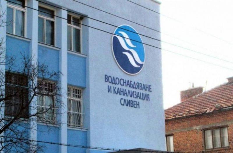 """""""ВиК"""" – Сливен обяви първите обществени поръчки по европроектите със средства от програма """"Околна среда"""""""