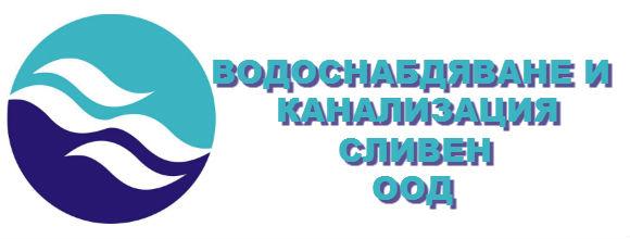 """Опровержение от """"ВиК""""-Сливен във връзка с разпространена новина от медии"""