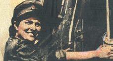 Тя беше единствената жена машинист в България