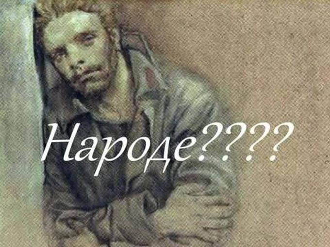 """ЛЕВСКИ КАТО… """"ЛОКО"""""""