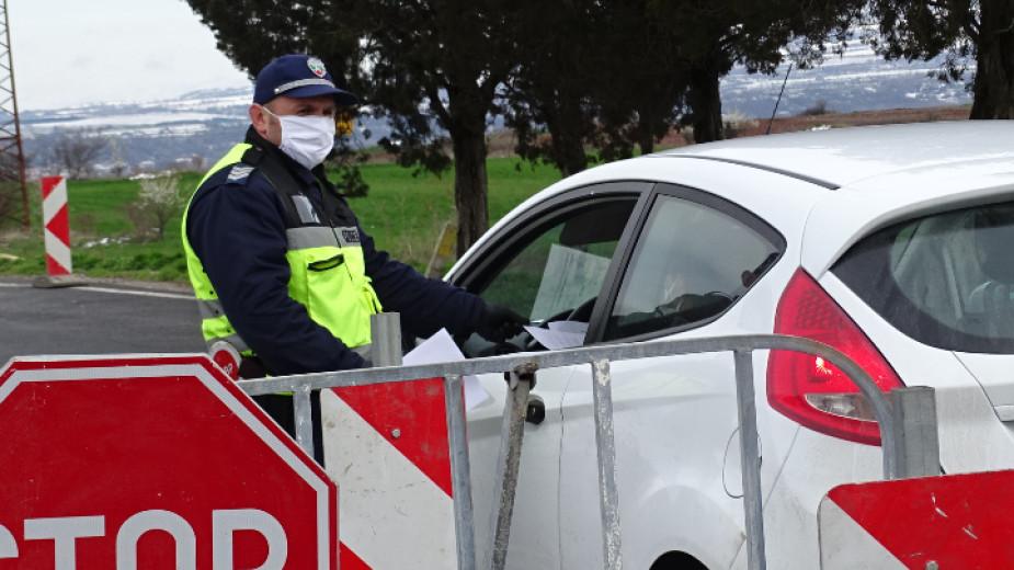 Въвежда се промяна на контролно-пропускателните пунктове от 27 март в Сливен