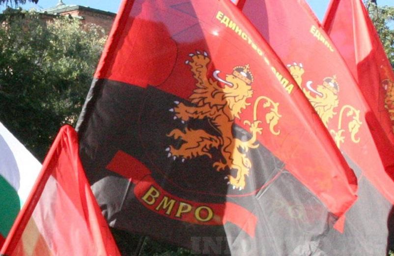 ВМРО: Всички сайтове, определящи се като медии, трябва да се регистрират по закона за личните данни